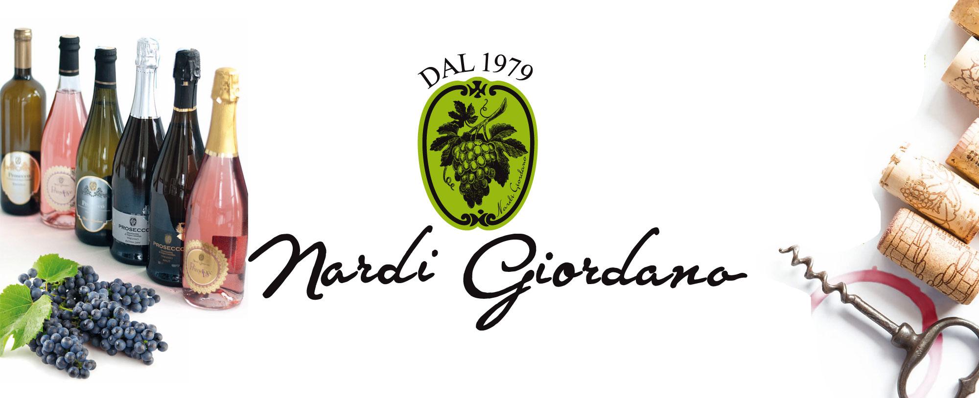 Azienda Agricola Nardi Giordano